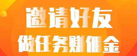 图片[1]-乐享广告:持币分红,推一人1.5乐币,1000币日分30元,2元起提-首码社