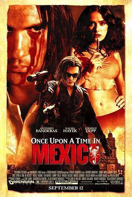 墨西哥往事 电影海报