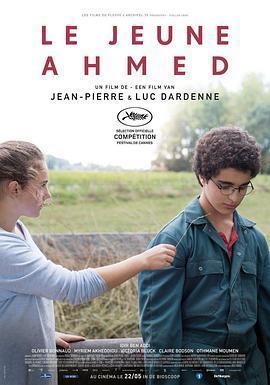 年轻的阿迈德海报