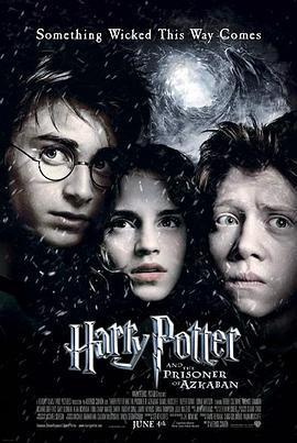 哈利·波特与阿兹卡班的囚徒 电影海报