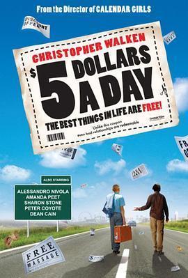 五美元过一天 电影海报