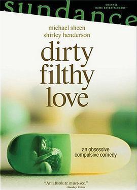 肮脏的爱情/不洁的爱海报
