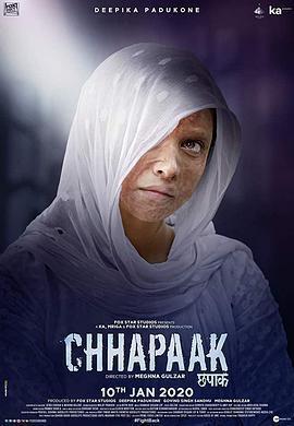 恰帕克/飞酸海报