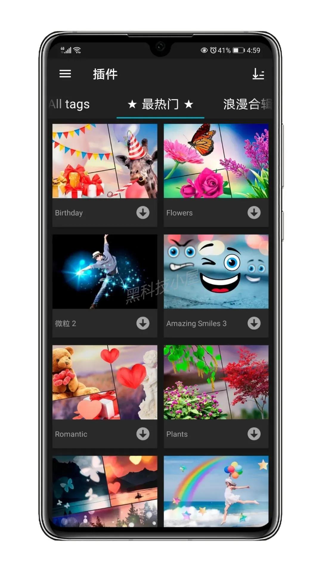 60d2e76f844ef46bb27fa6b3 专业影楼级别视频编辑软件--Photo Studio PRO