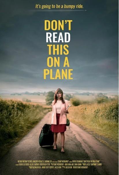 别在飞机上看书海报