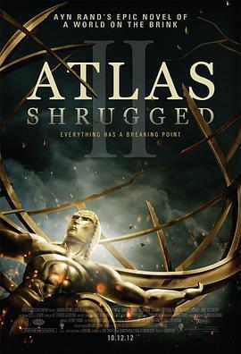 阿特拉斯耸耸肩2 电影海报