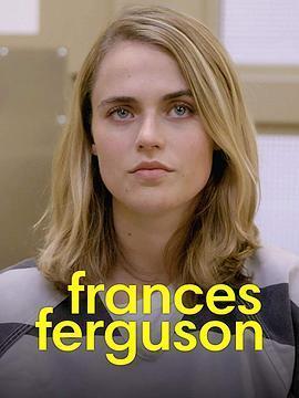 弗朗西斯·弗格森海报
