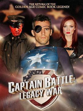 上尉战役海报