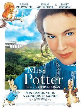 波特小姐 电影海报