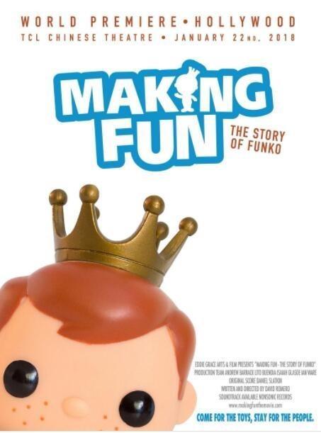 制造快乐:Funko的故事海报