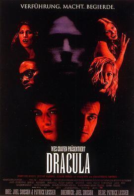 德古拉2000 电影海报