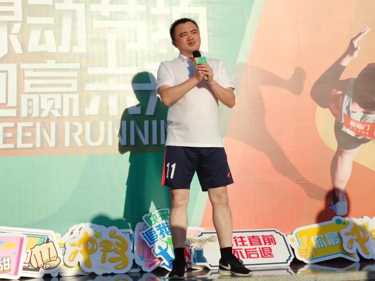 红星美凯龙福建①号店-绿动节拍 跑赢未来
