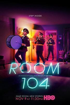 104号房间 第二季海报
