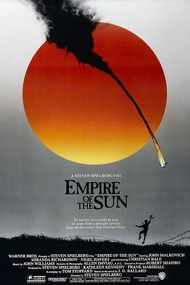 太阳帝国 电影海报