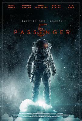 第五名乘客/第5名乘客 电影海报