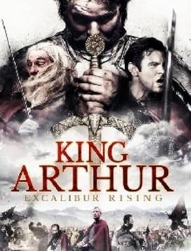 亚瑟王:神剑崛起海报