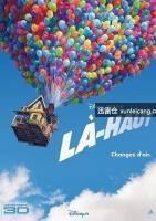 3D飞屋环游记/Up海报