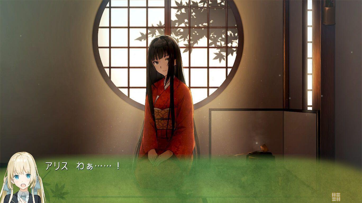 神田爱丽丝也要推理(Kanda Alice mo Suiri Suru)插图3