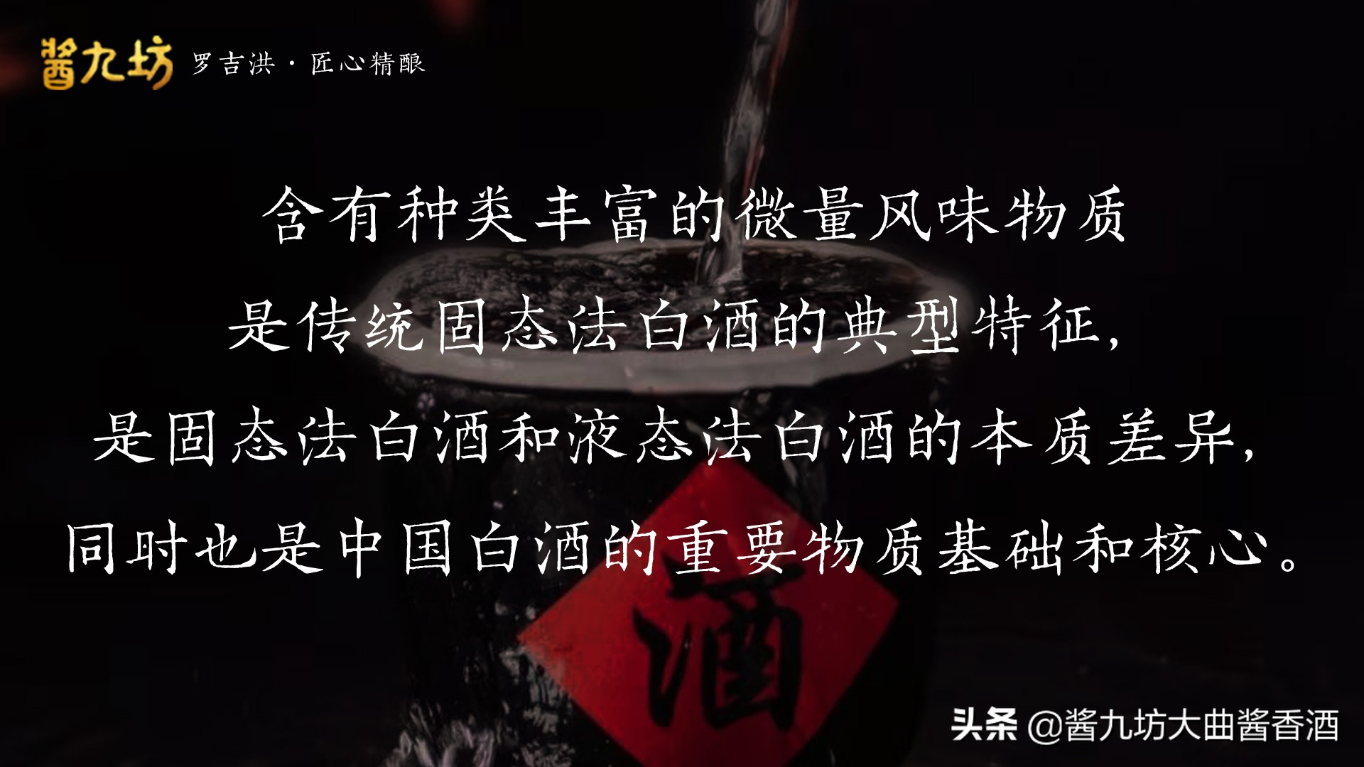 怎么酿白酒(如何自酿白酒)插图(2)