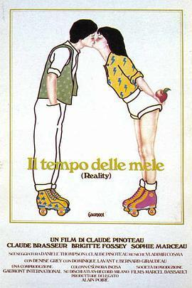 初吻 电影海报