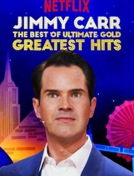 吉米·卡尔:最佳金句海报