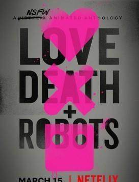 爱,死亡和机器人海报
