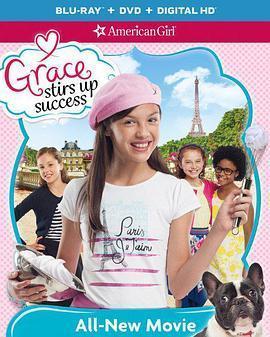 格蕾丝煽动成功海报