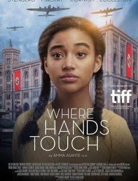 触碰的双手海报