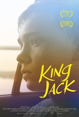 王者杰克 电影海报