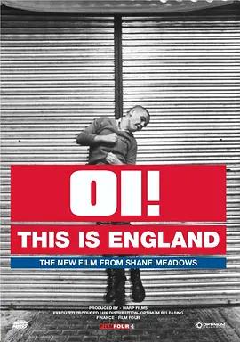 这就是英格兰 电影海报
