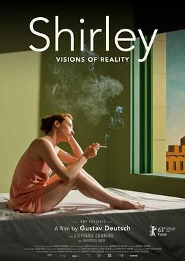 雪莉:现实的愿景海报
