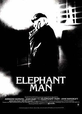 象人 电影海报