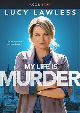 侦探人生 第一季海报