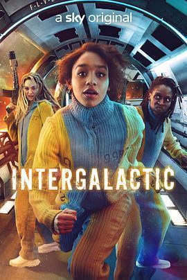 银河系海报