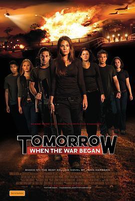 明日,战争爆发时 电影海报