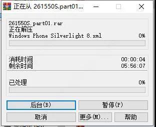 60d7f71e5132923bf89e6cbb 骑马与砍杀2学习版 免安装中文版破解版