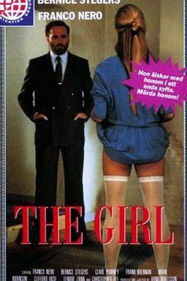 身处危机的女孩海报