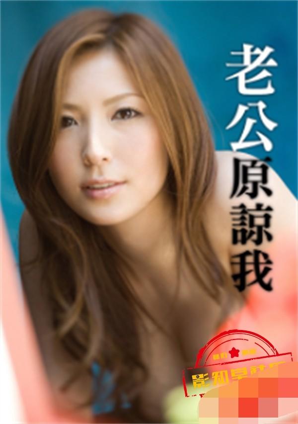 贤惠人妻海报