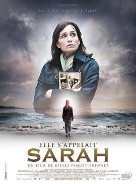莎拉的钥匙 电影海报