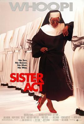 修女也疯狂 电影海报