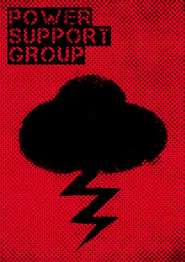 超能少年 第五季海报