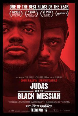 犹大与黑弥赛亚
