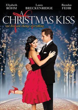 圣诞之吻海报