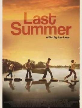 最后的夏天海报
