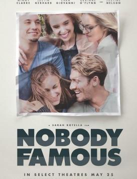 无人出名海报