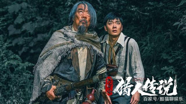 兴安岭猎人传说百度云「网盘BD1024p/1080p/Mp4」资源下载观看