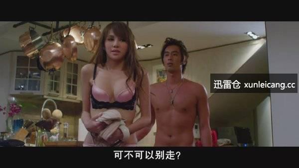 喜爱夜蒲2影片剧照4