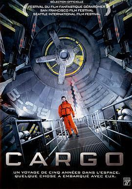 太空运输 电影海报