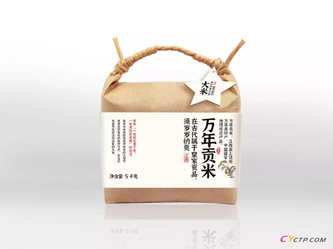 江西拙楷体2.0|极具地方特色字体免费可商用
