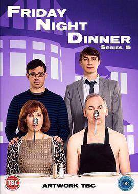 星期五晚餐 第五季海报